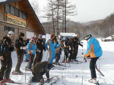 スキー場がはじまりました。